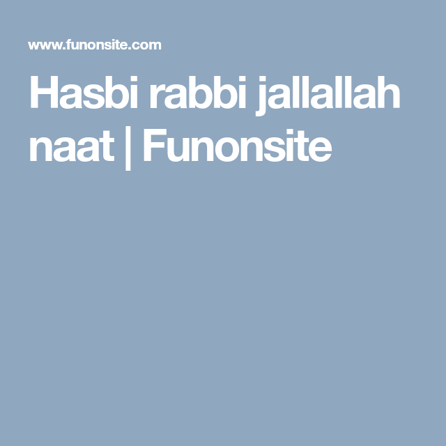 Sami Yusuf Hasbi Rabbi Mp3 Song Download