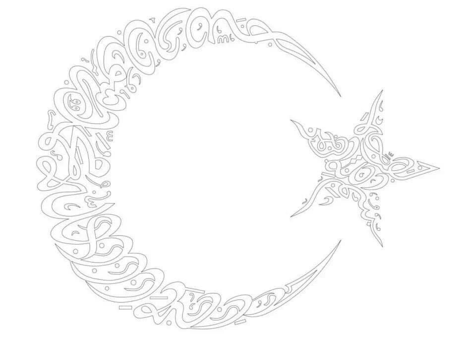 Bayrak örnek Desenler Calligraphy Art Islamic Art Ve Canvas