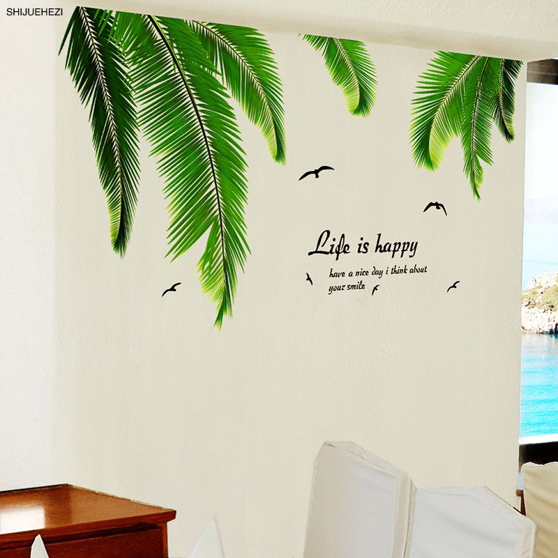 shijuehezi palm tree leaves wall sticker vinyl diy hawaii tropical raffia furniture mural. Black Bedroom Furniture Sets. Home Design Ideas