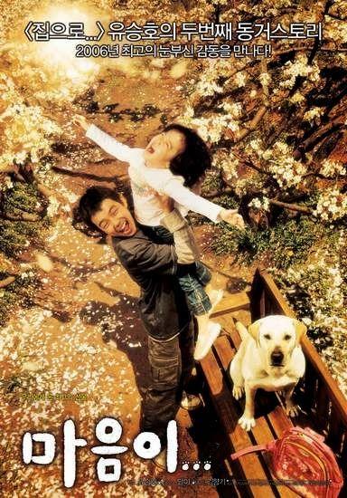 Film 'Heart Is' Anjing Penyayang dan Pemberani Saingan Hachiko