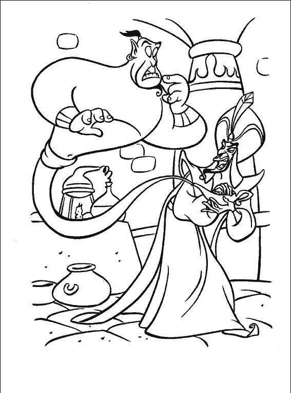 Magic Lamp Steal Jafar Coloring Pages - Aladdin car coloring pages ...