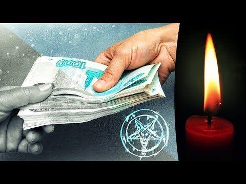 молитва чтобы должник вернул деньги срочно
