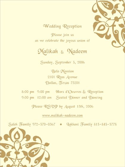 Wedding Ceremony And Wedding Reception Invites  Reception Samples