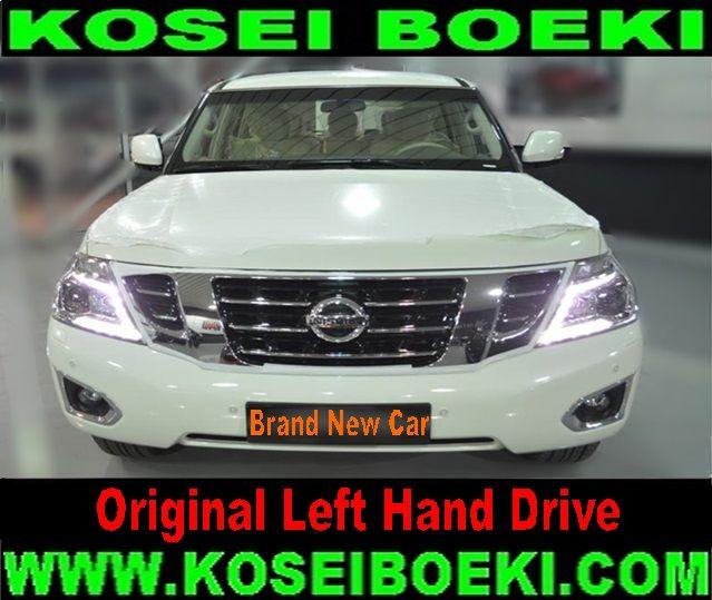 Koseiboeki Deliver The Good Used Japan Nissan Cars Japanese Used