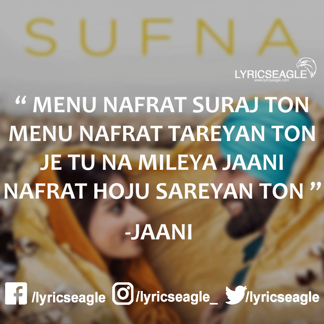 Sufna Movie Quotes In 2020 Song Quotes Song Lyric Quotes Song Captions