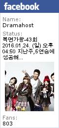 다시보기 > 영화 > 매직 오브 벨 아일, 2012 - 코미디, 드라마