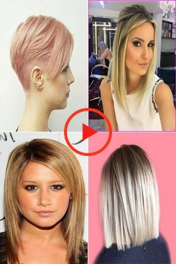 Brazilian Straightening | Hot Hairstyles | How To Straighten Hair Without A Straightener Or