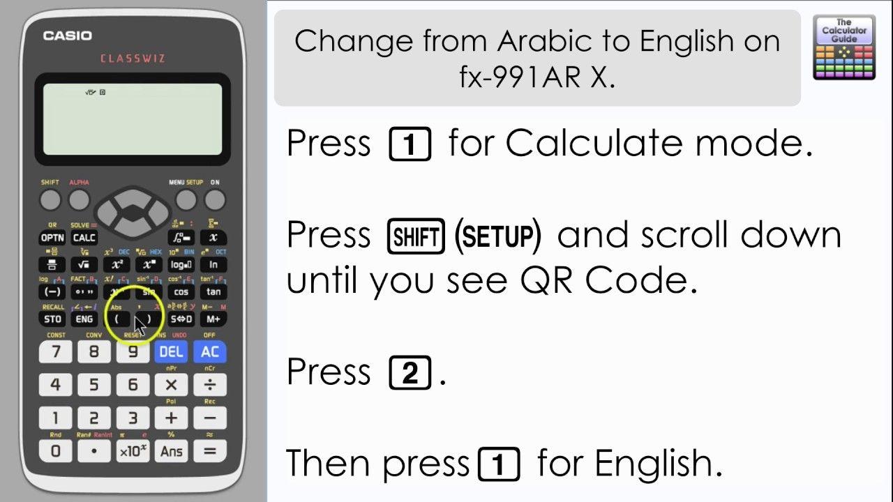 Change From Arabic To English Language On Fx 991ar X Arabic Classwiz Cal Calculator Graphing Calculator Change To English