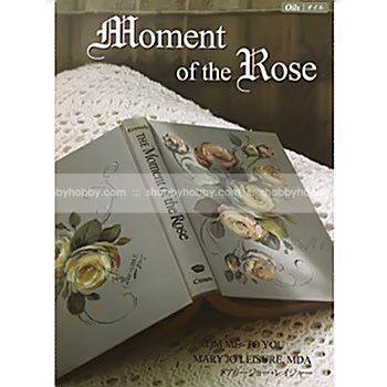 메리조 (Mary Jo leisure) - Moment of the Rose