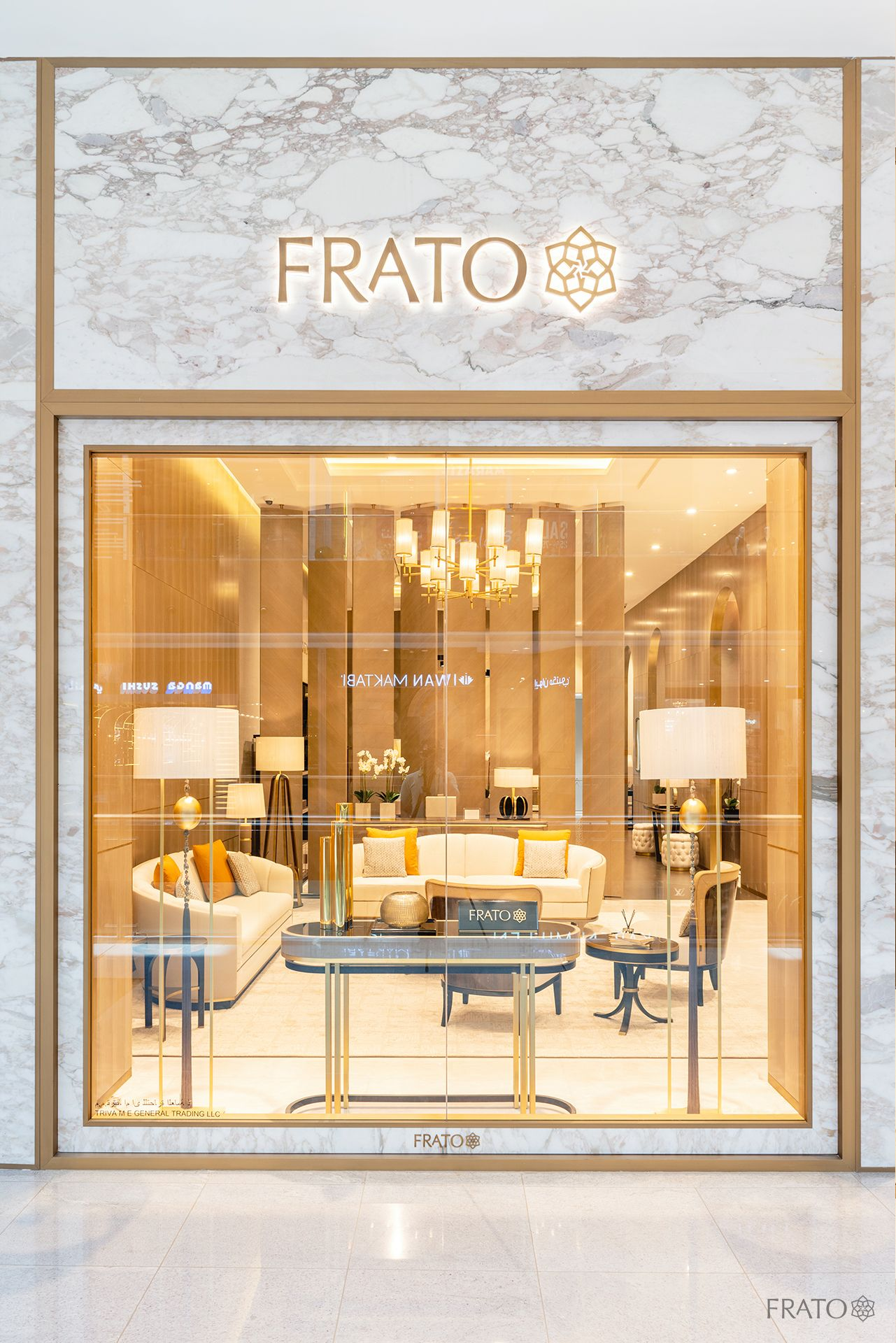606f6a3c754 Welcome to Frato Interiors NEW FLAGSHIP STORE at The Dubai Mall Visit us on  the First