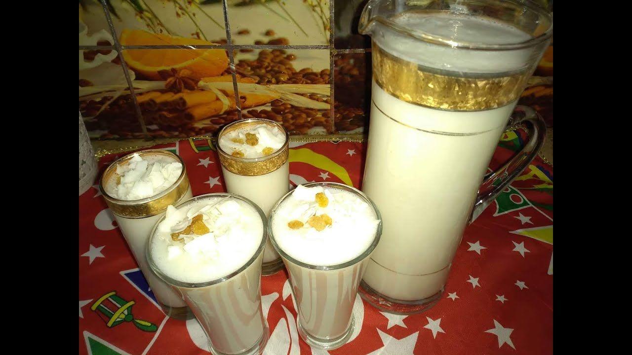 طريقه عمل البوظه المصريه الاصلية البوظه الصعيدي Food Glass Of Milk Milk