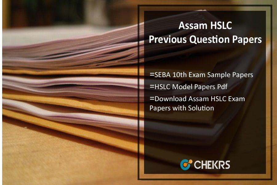 Assam HSLC/ HS Question Paper 2020 !! | Education | Question