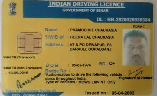 driving licence online apply in bihar