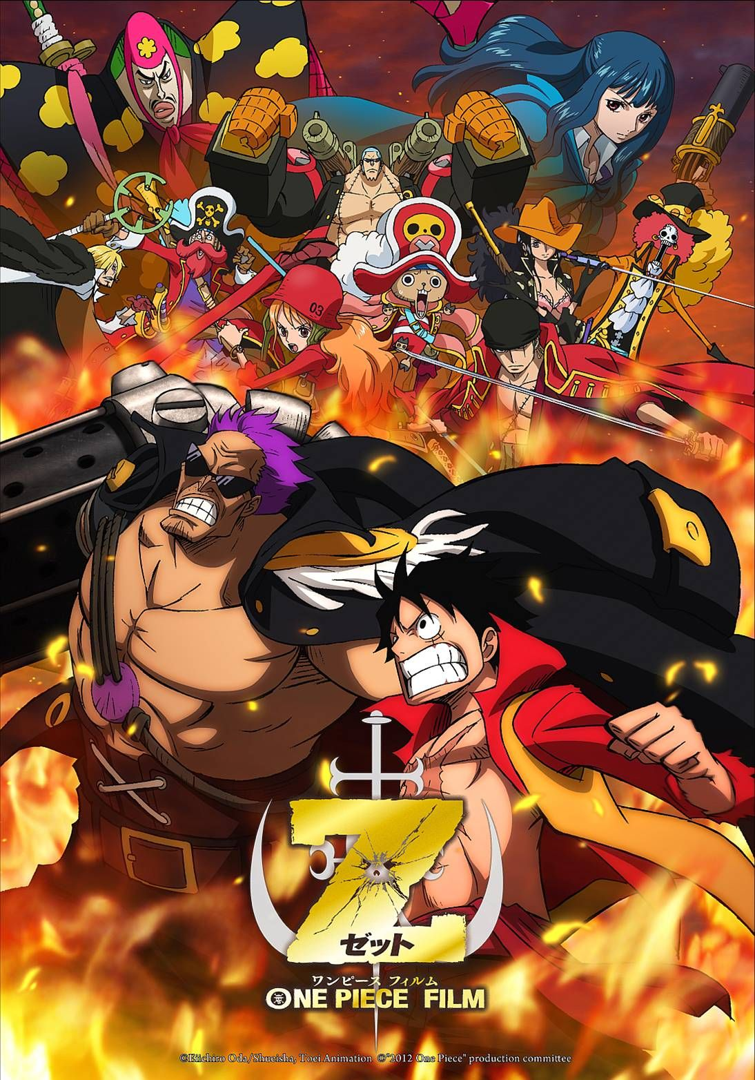 One Piece Film Z One piece movies, One piece english