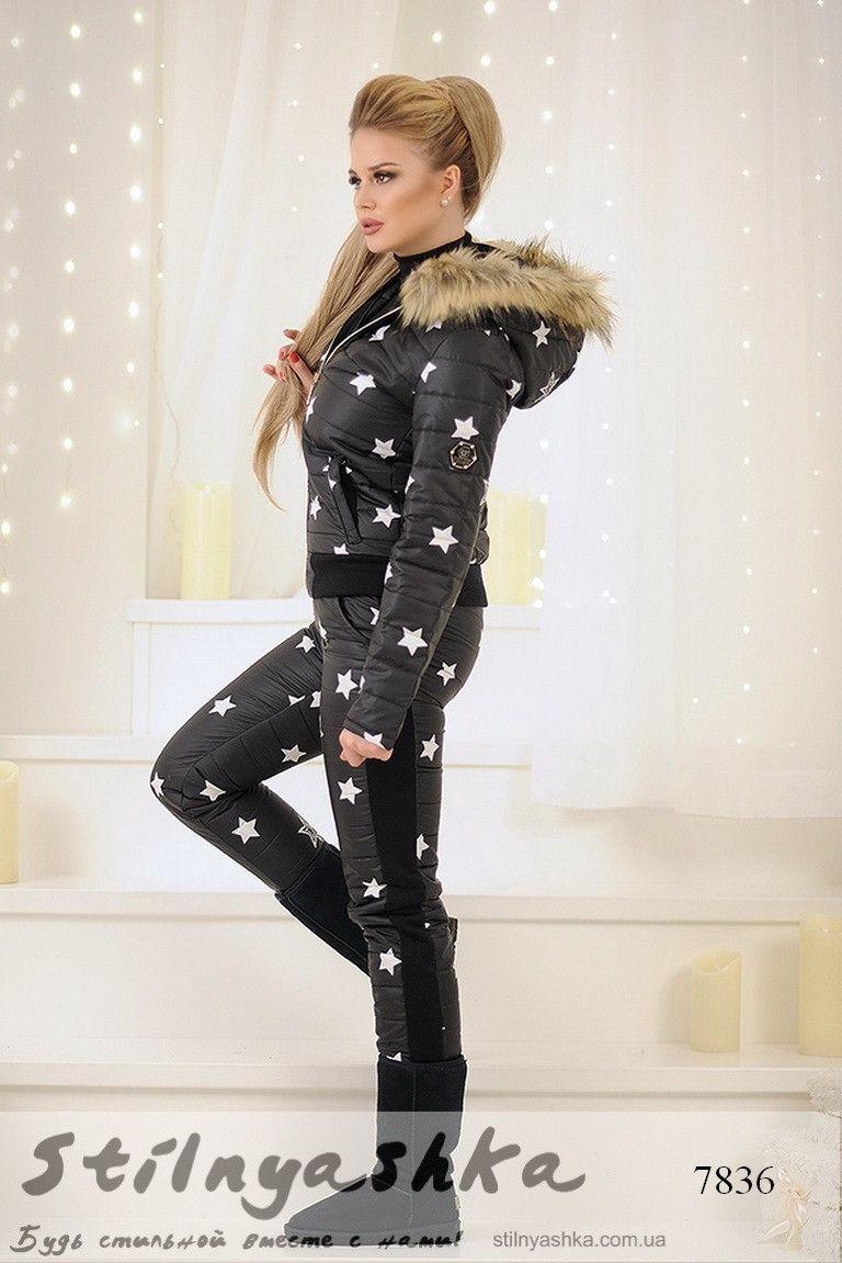 98f74fb43c90 Теплый женский костюм Звезды на синетепоне черный | Женские лыжные ...