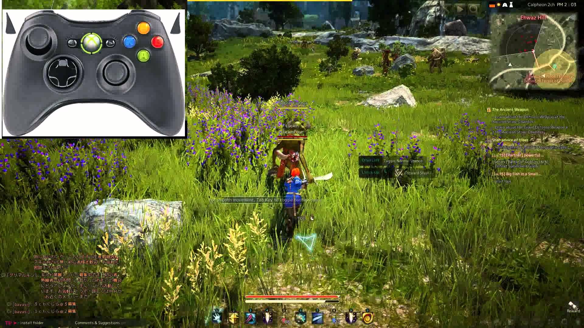 Cool Black Desert Online Xbox 360 Controller Demonstration