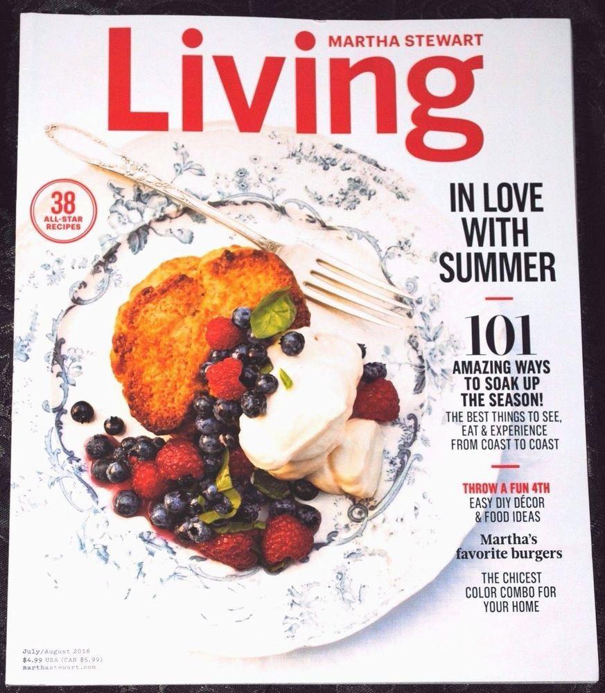 martha stewart living magazine july/august 2016 (no address label on