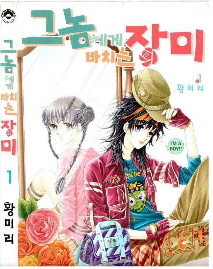 He Dedicated to Roses http//mangatea.me/manga/he