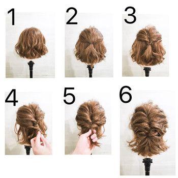 簡単かわいいまとめ髪 くるりんぱ を使った素敵なヘアアレンジ キナリノ ボブ アレンジ ショートボブ ヘアアレンジ ボブ ヘアアレンジ