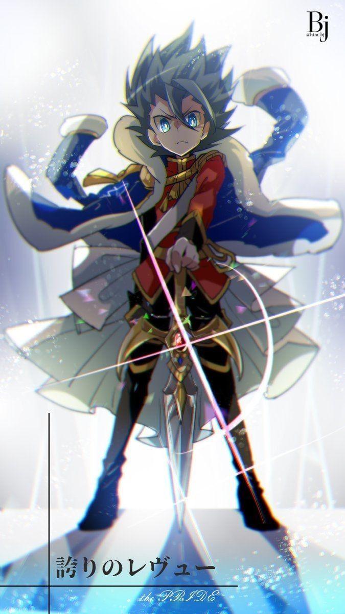 Beyblade characters에 있는 Magical Blueberry님의 핀(이미지 포함) 만화