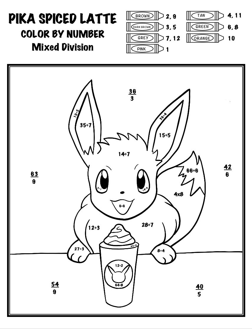 Pokemon Color By Number Add Subtract Multiply Divide Pika Spiced Latte Pokemon Coloring Pages Pokemon Coloring Disney Coloring Pages [ 1116 x 855 Pixel ]