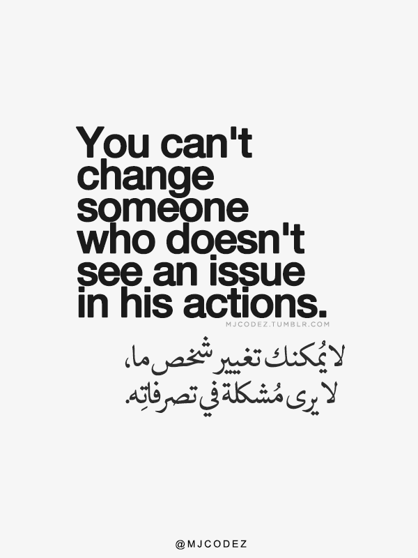 Mjcodez 1 Tumblr S Source For Arabic Typography Quotes Arabic Quotes Mjcodez Words Quotes Arabic Quotes With Translation Quran Quotes
