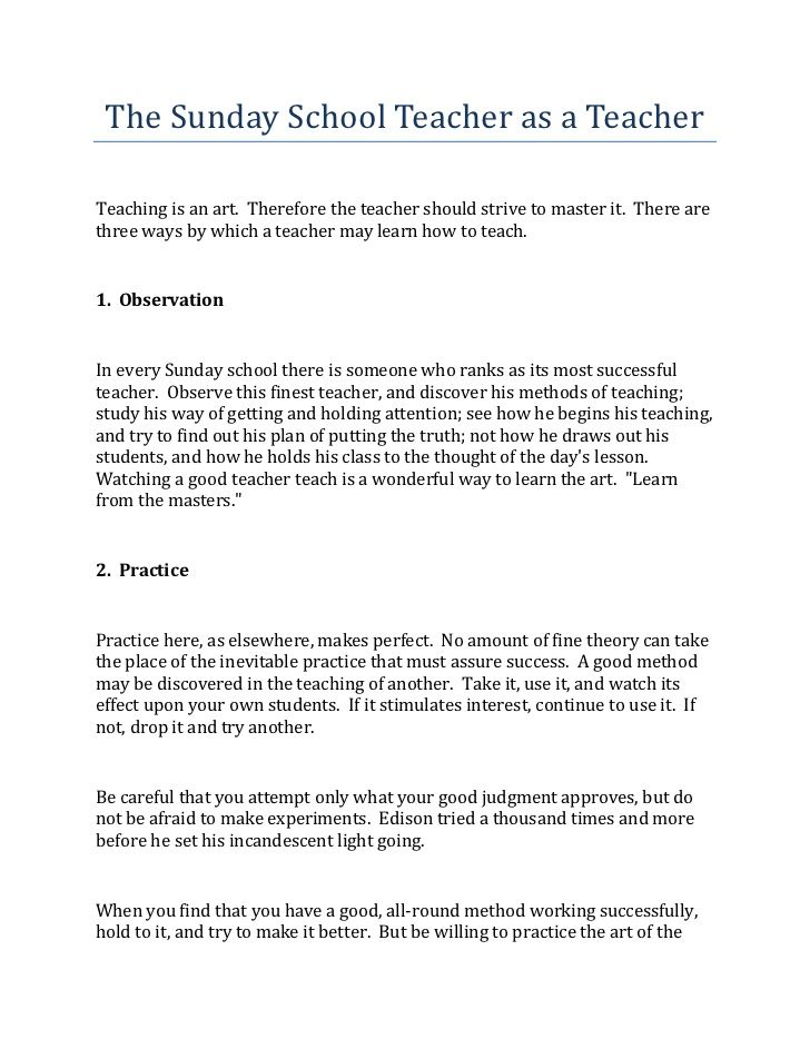 the-sunday-school-teacher-as-a-teacher by Jessica Gerald via