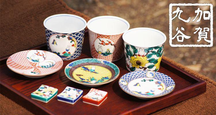 楽天市場 ミッフィー ブルーナ キッチン テーブル 食器 ミッフィー 九谷焼コレクション Miffyhouse キッチンテーブル 食器 ブルーナ