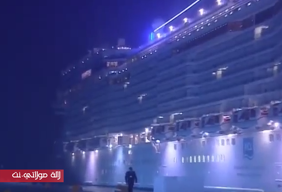 أضخم سفينة في العالم بطنجة مجلة لالة مولاتي نت Majalat Lalamoulati Net Desktop Screenshot Screenshots