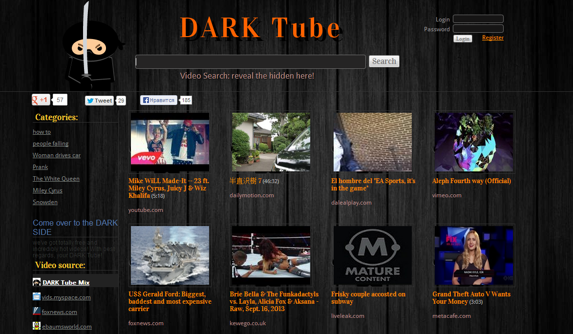 Dark tube images 7