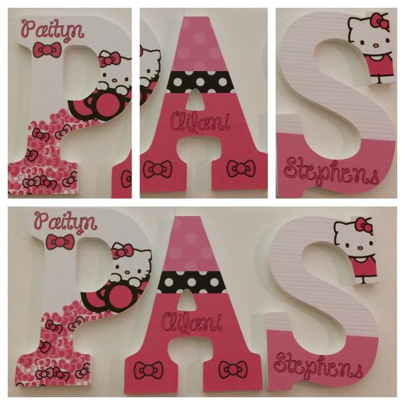 apx 30cm wide Any Name Disney Style Font Personalised Sticker