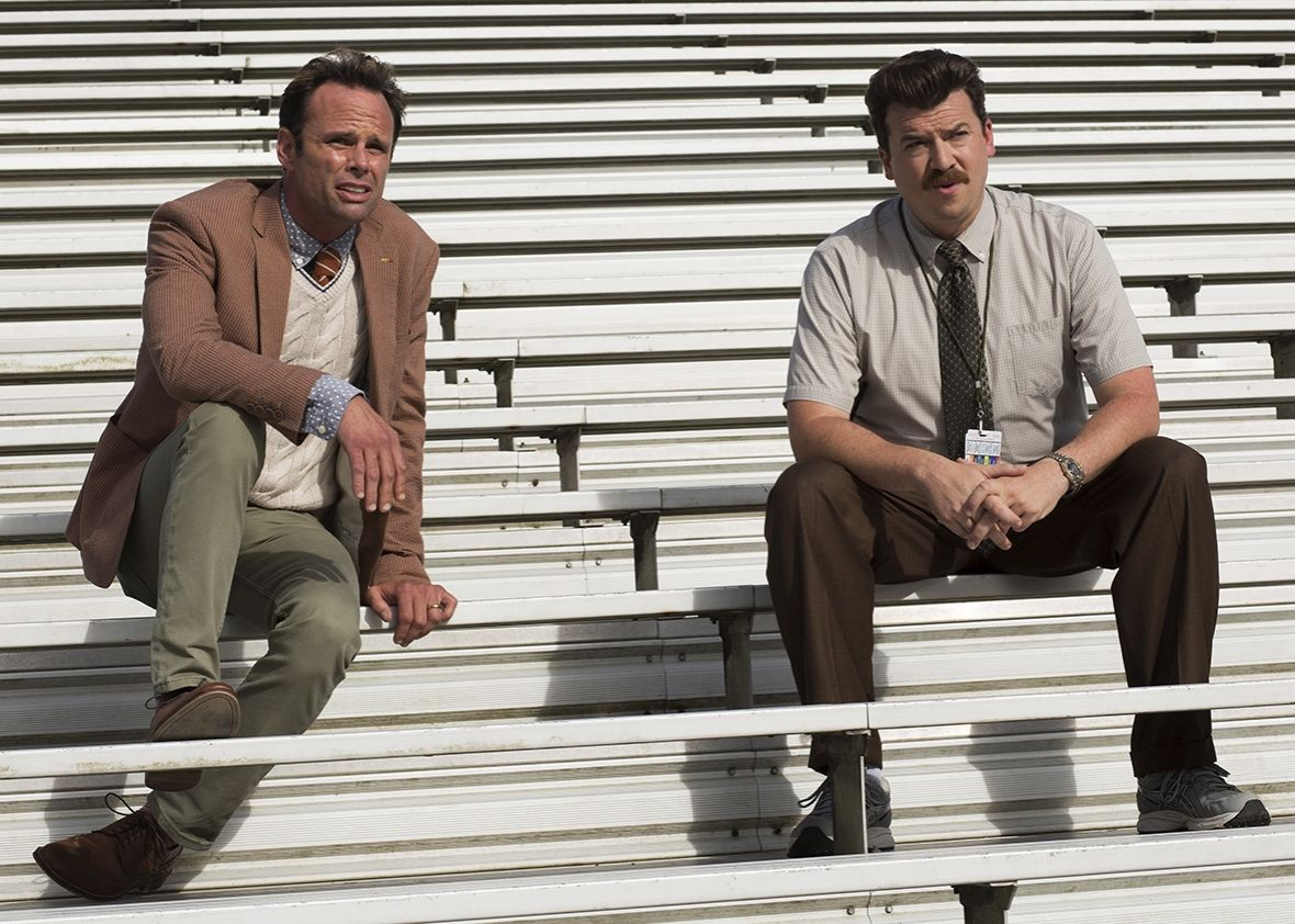 Hbo S Vice Principals Is Shocking But It Won T Make You Laugh