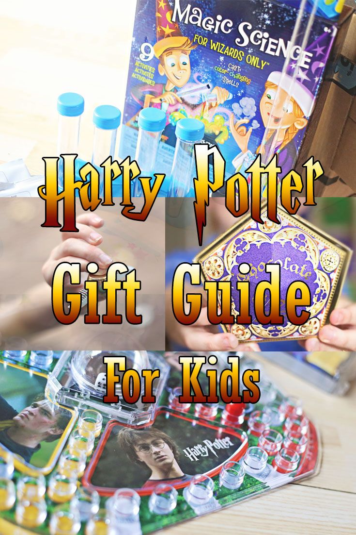 2017 musthave christmas gift guide for kids harry potter