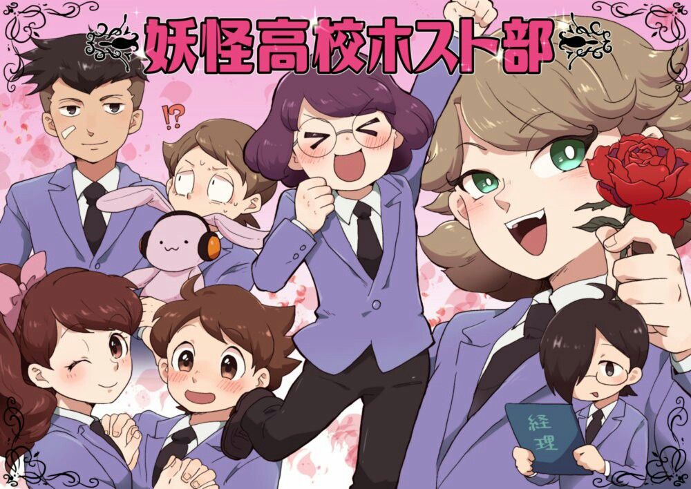 Pin by 怪盜哆啦醬 on 藝術 in 2020 Anime book, Anime, Kawaii