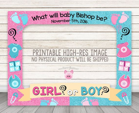 Gender Reveal Photo Booth Frame Printable Baby Shower Photo Booth