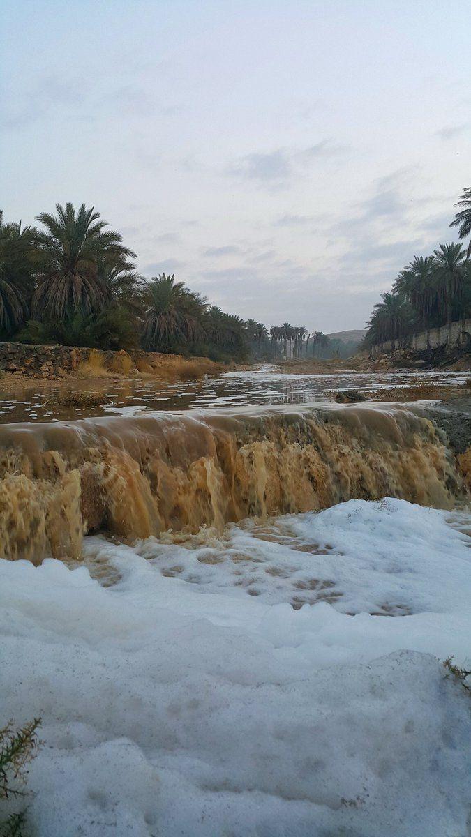 بالصور أمطار متوسط وغزيرة على الزلفي يوم الجمعة 25 2 1438 وضواحيها Country Roads Road Country