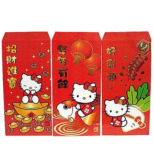 Red Envelopes For Chinese New Year Hello Kitty Pictures Hello Kitty Photos Hello Kitty