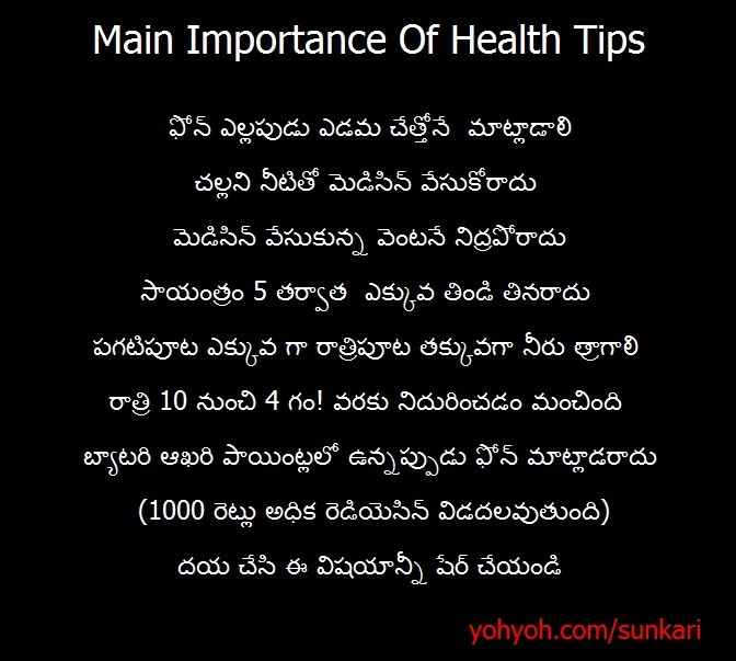 Importance And Tips: Main Importance Of Health Tips