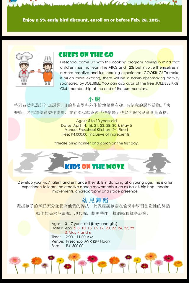 Summer Program back page Preschool Flyer Design Ideas Pinterest - sample preschool brochure