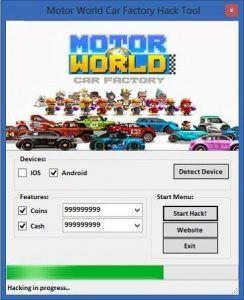 Motor World Car Factory >> Pinterest