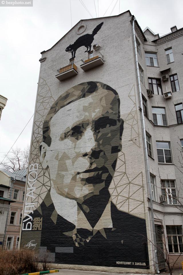 Клуб граффити в москве клуб для знакомства в москве