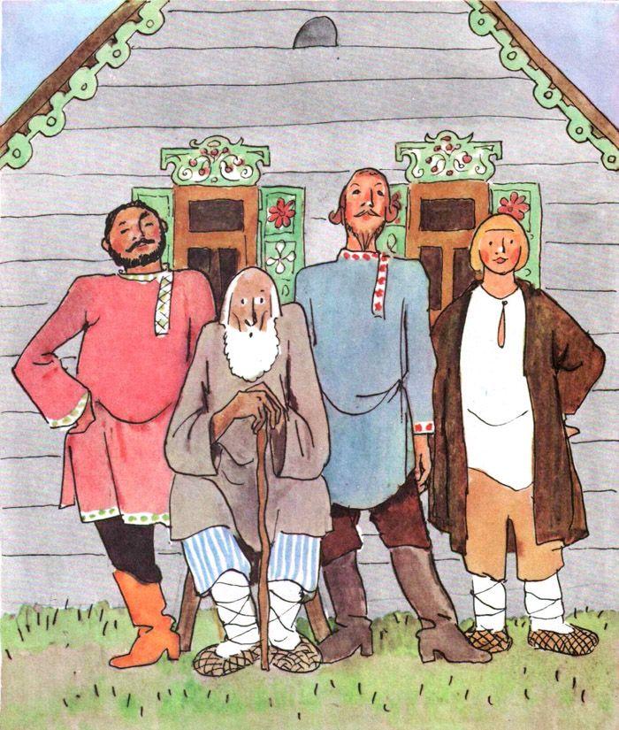 Картинка из сказки три брата