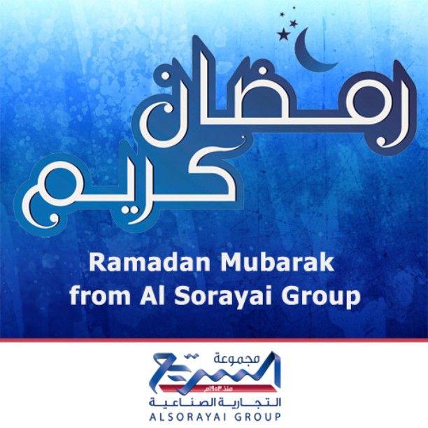 Al Sorayai Group On Instagram رمضان مبارك اللهم أهله علينا بالأمن والأمان والسلامة والإسلام كل عام وأنتم والأسرة الكريمة Ramadan Instagram Posts Instagram