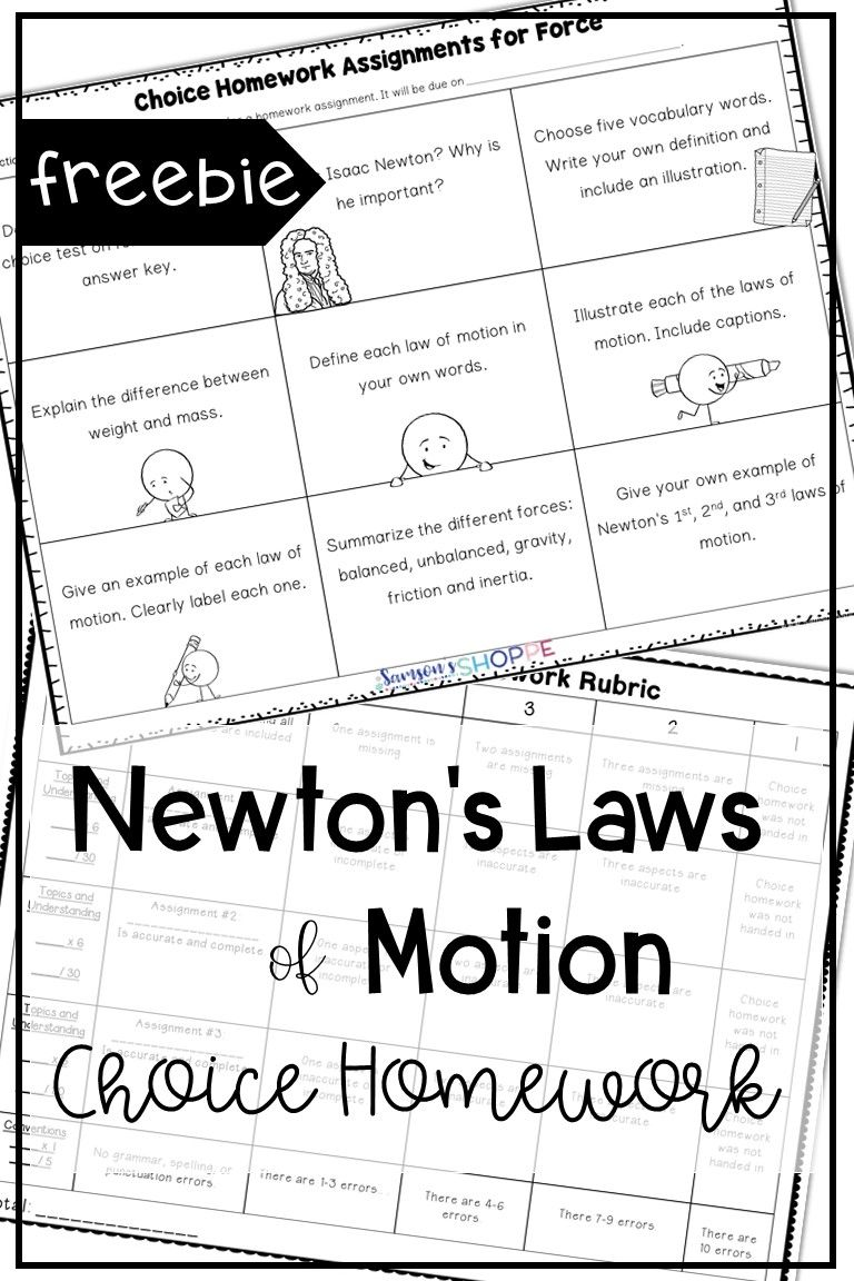 Force and Newton's Laws of Motion Choice Board FREE   Newtons laws of  motion [ 1152 x 768 Pixel ]