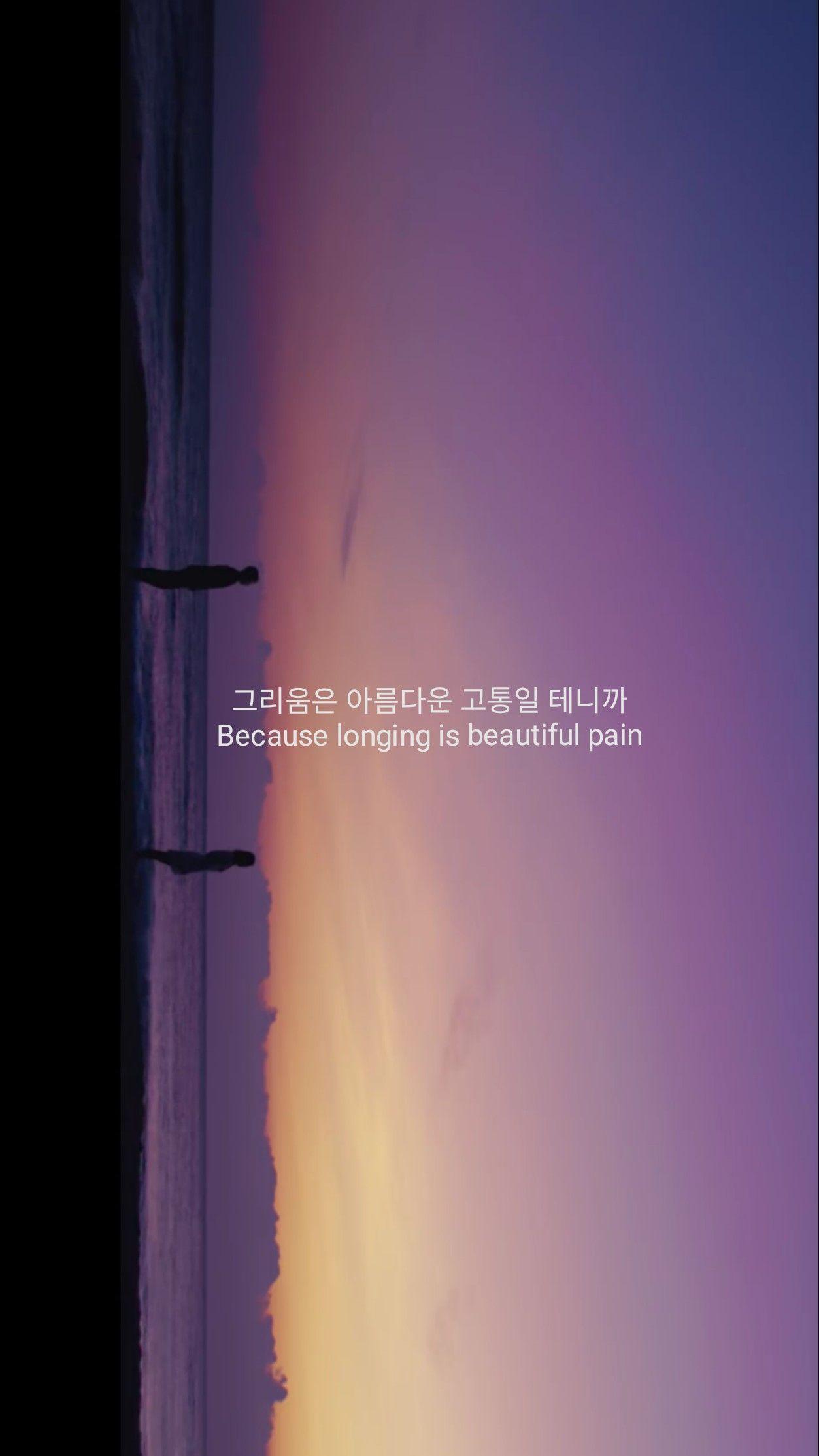 Super Junior One More Chance Wallpaper Kutipan Lirik Kutipan Lagu Inspirasional