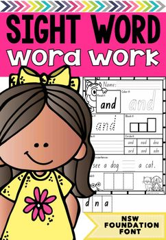 Pre Primer Sight Words Printables In Nsw Foundation Font Sight