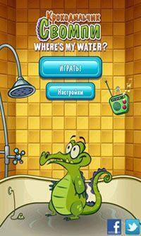 Where's My Water? Mod Apk Download – Mod Apk Free Download