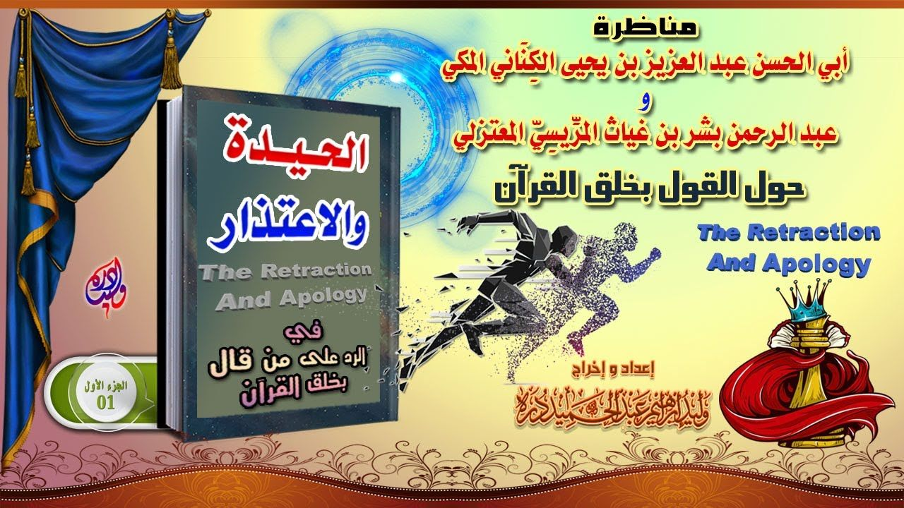 Pin By وليد دره On Design In 2021 Book Cover Comic Book Cover Design