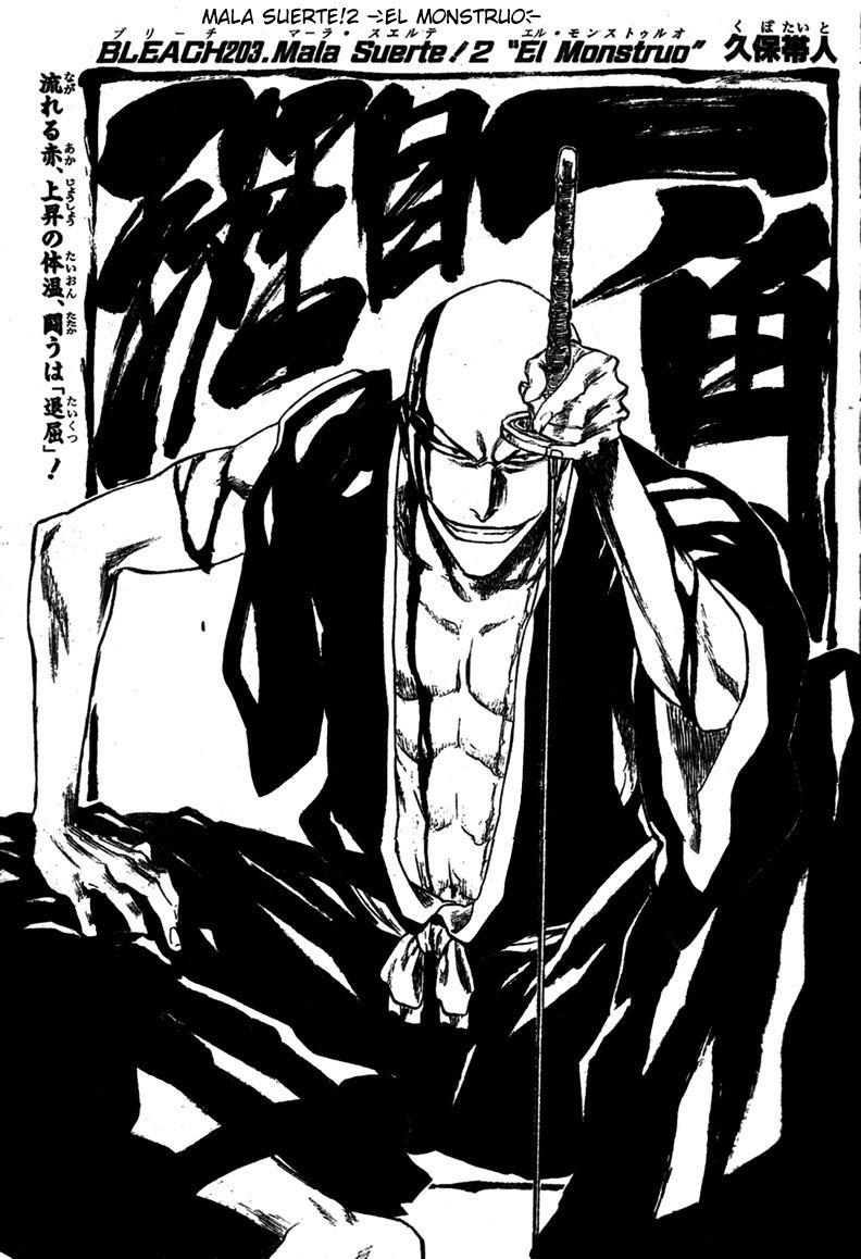 monstru satoshi)