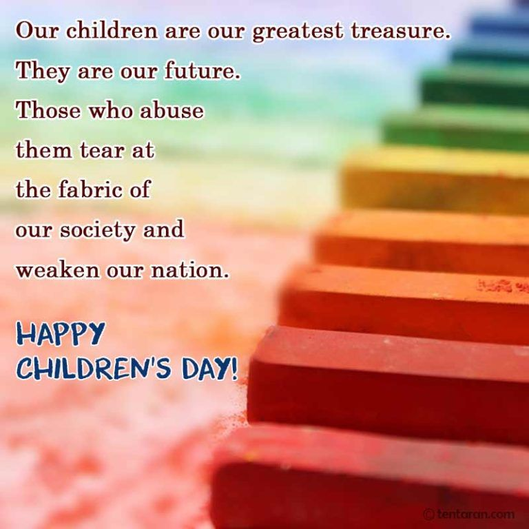 Happy Childrens Day Quotes Images Whatsapp Status Wallpaper Sms Happy Children S Day Childrens Day Quotes Image Quotes